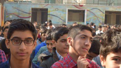 Photo of آغاز ثبت نام دانش آموزان پایه هفتم
