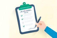 تصویر از شیوه نامه و راهنمای ثبت نام ورودی جدید