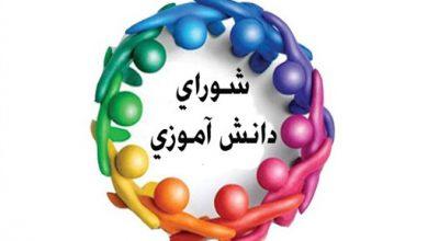 تصویر از برگزاری انتخابات شورای دانش آموزی