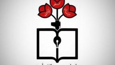 تصویر از ثبت نام بسیج دانش آموزی
