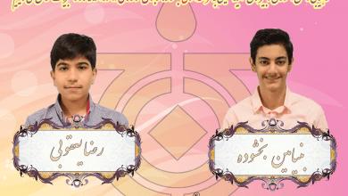 تصویر از راهیابی دانش آموزان به مرحله استانی جشنواره نوجوان خوارزمی